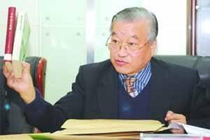 中南财经政法大学:郭道扬