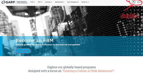 FRM2016年考试报名流程详细图解!