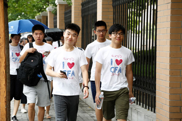 高顿CFA菁英夏令营