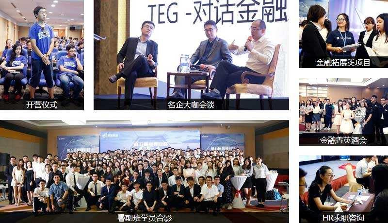finance.gaodun.cn/cfa-summer/