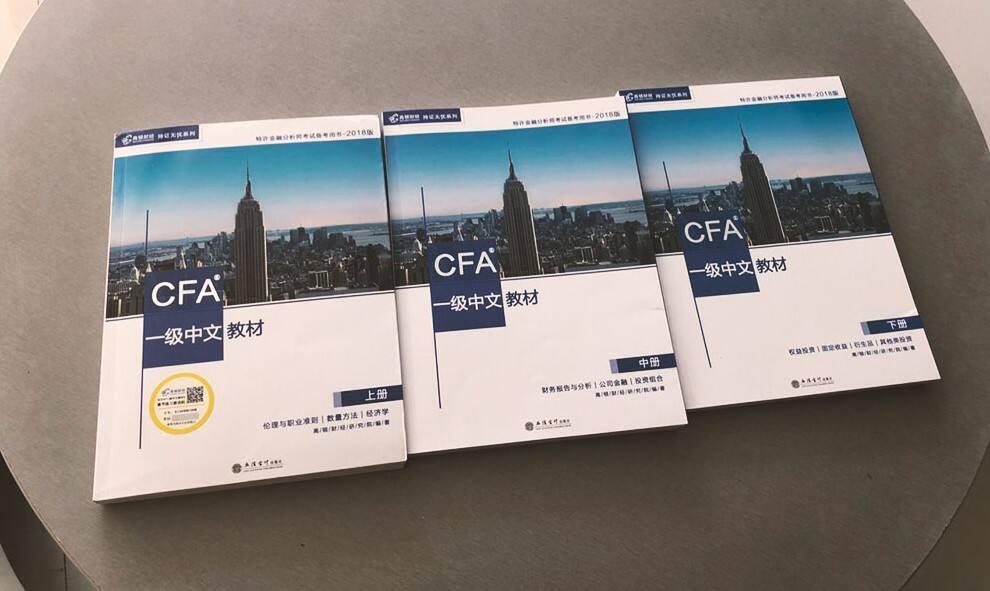 CFA一级复习顺序,复习cfa一级,备考cfa一级
