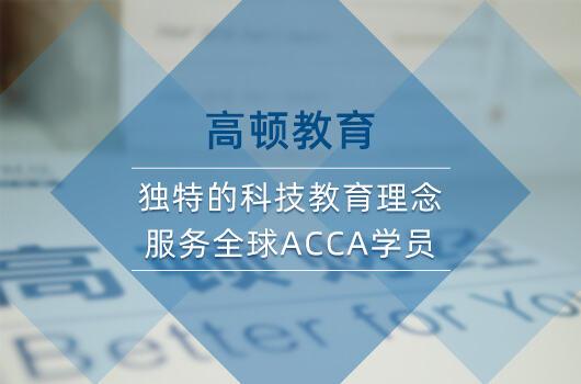 ACCA考试可以用计算器吗