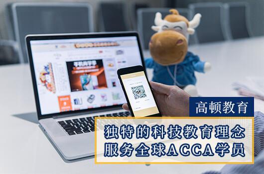 2021-2022年中国地质大学(北京市)如何怎么样(全国排名--一流学科-教学评估