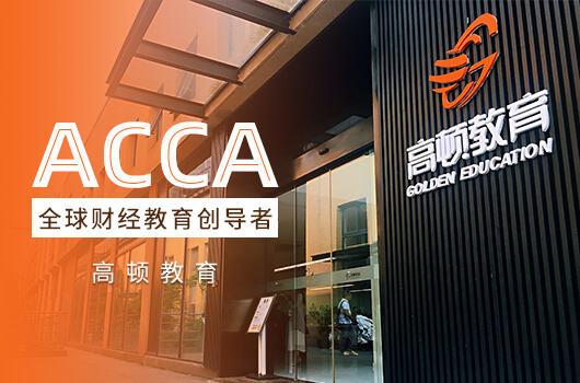 ACCA F6备考攻略丨UK residence的判定