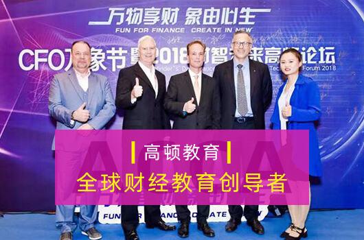 2021-2022年中国矿业大学(北京市)如何怎么样(全国排名-一流学科-教学评估