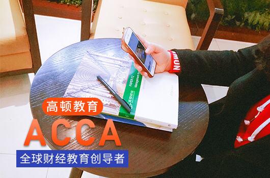ACCA考试通过之后还要交年费吗?