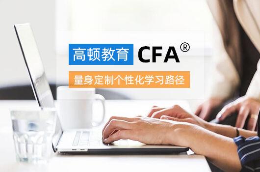 CFA三级通过率已公布!考完三级要怎么成为持证人?