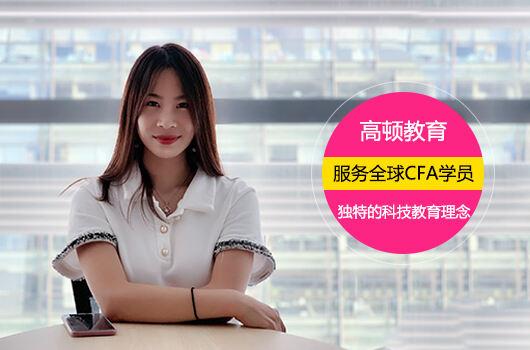 Fintech(金融科技),金融科技CFA考试科目,Fintech成为CFA考试一部分