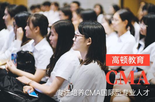 考CMA后悔了怎么办?
