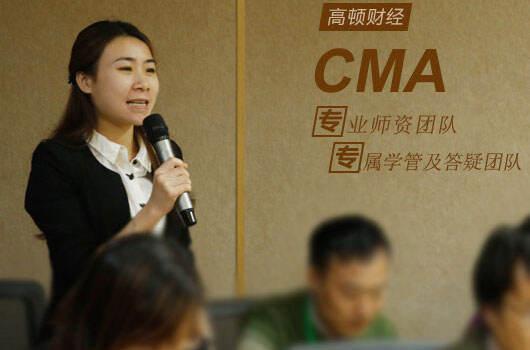 cma和cpa哪個更好考?先考cma后考cpa能行嗎?