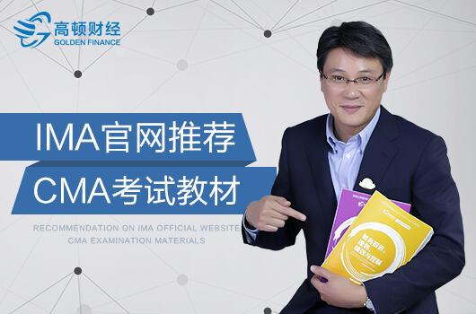 cma是什么类型的证书?它来源于哪里?