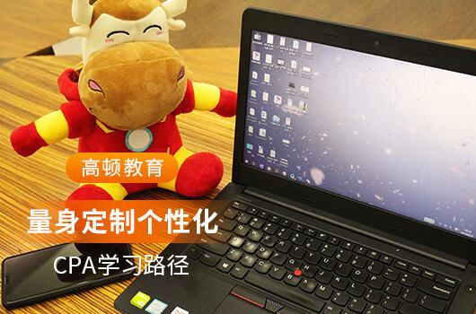上海注冊會計師落戶加分嗎?注會人才飽和嗎?