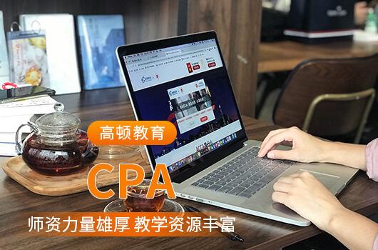 【高顿CPA】吴琴:企业管理专业CPA一次过4科,考研考注会两不误!