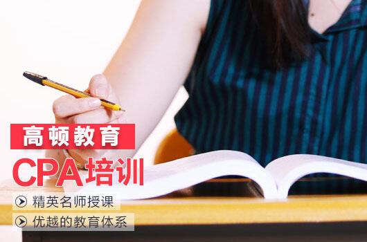高顿教育:甘肃注册会计师准考证打印入口在哪