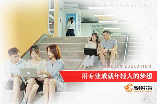 2018年河南注册会计师考试时间你清楚吗?