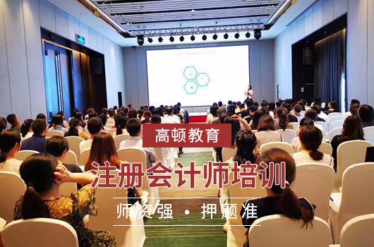 浙江2018年注册会计师报名时间及报名入口