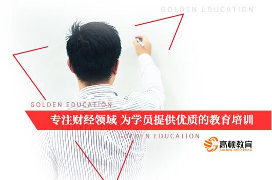 2018年贵州注册会计师报名入口已开通
