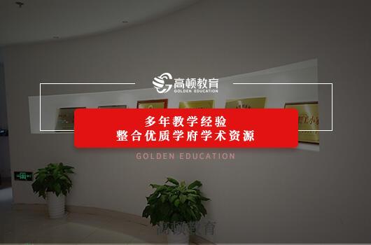 2018年贵州CPA考试时间具体安排