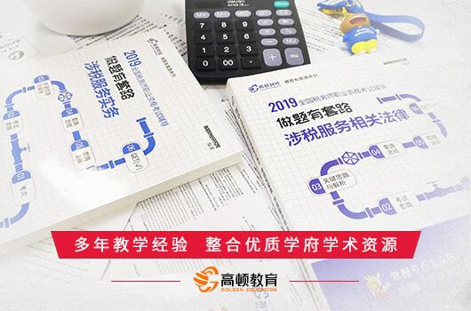 新疆2018年注册会计师报名条件有哪些?