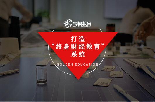 2018年江西注会考试时间具体安排