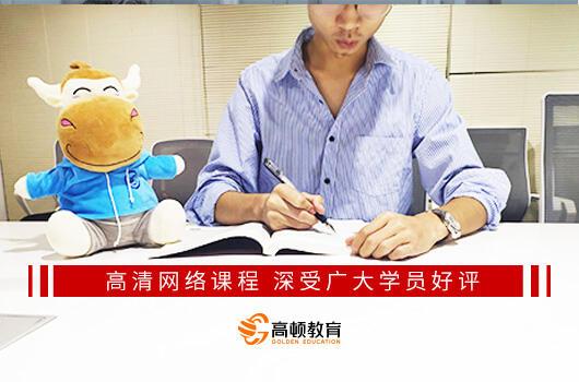 湛江注册会计师成绩查询