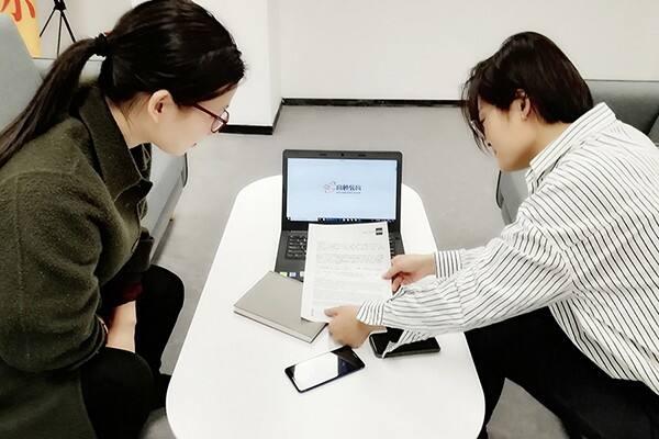 【高顿CPA】注册会计师考试内容有哪些?特点是什么?