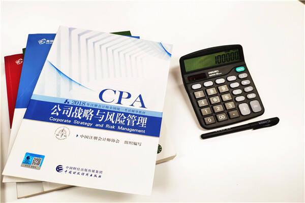 2018年cpa考试报名时间安排在什么时候?