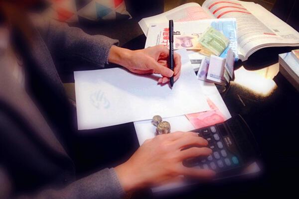 如何合理备考注册会计师?合理的方案