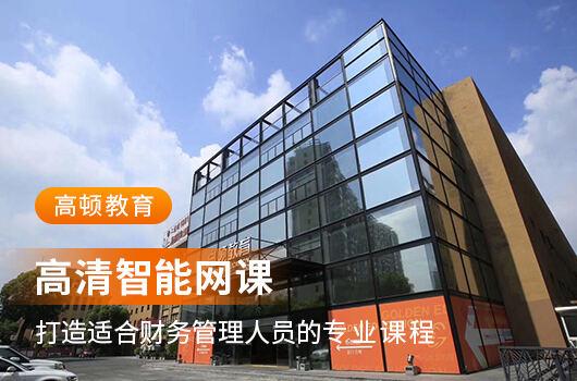 湖南2017年注册会计师考试成绩查询入口