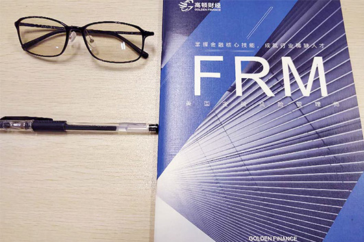FRM一级复习资料,FRM一级习题!