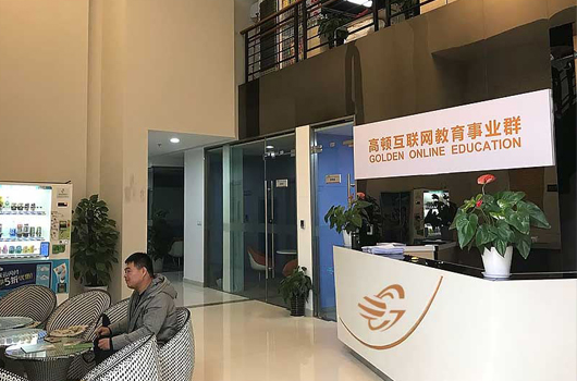 FRM含金量在中国有多高?发展前景好不好呢?