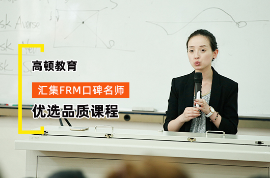 FRM考试需要护照吗?还需要什么?