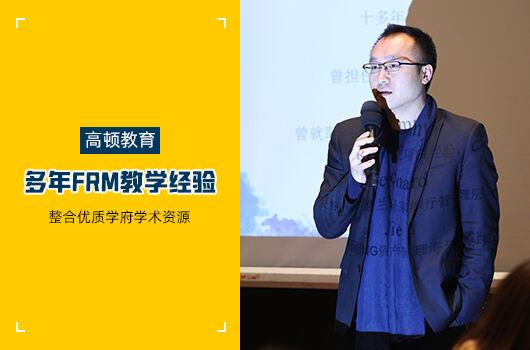 FRM在北京有考点吗?疫情会影响考试吗?