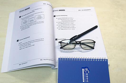 FRM教材,2018年FRM备考,FRM备考选材