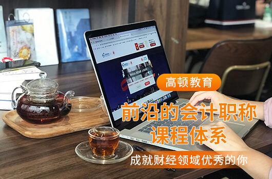 2017山东滨州初级会计职称证书领取时间