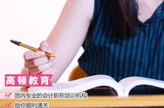 初级会计考试题库怎么获取?