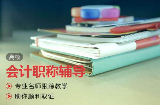 2020年初级会计资格【官方教材】
