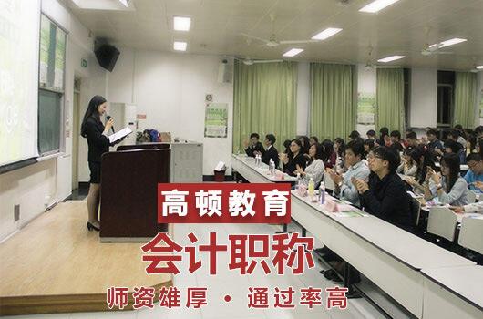 2021廣東中級會計報名照片審核不通過怎么辦?正確的照片上傳流程是什么?