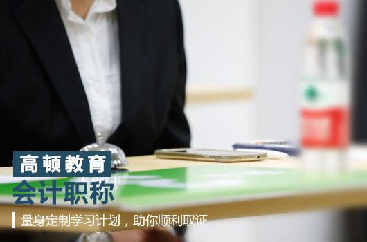 2021初级会计师考试电子登记照片有哪些要求?
