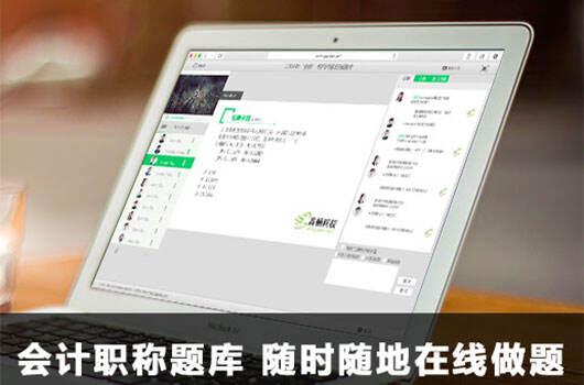 20年北京中级会计资格审核调整到什么时间了?