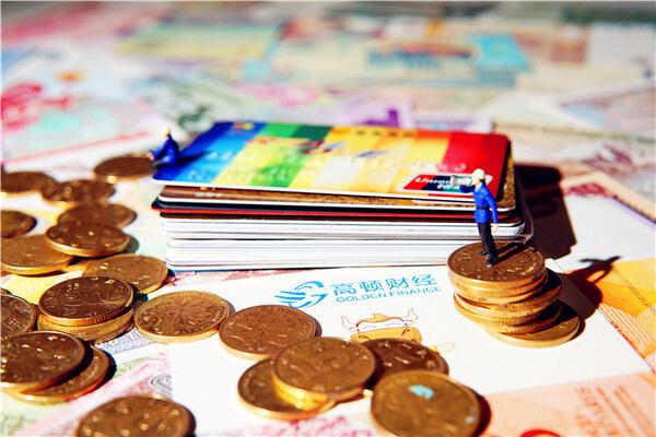 税务师证书报考条件对年龄有限制吗?税务师报考费用要多少?