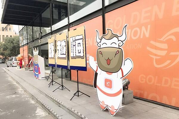 2020年深圳考生想申请税务师免试,需要满足哪些条件?