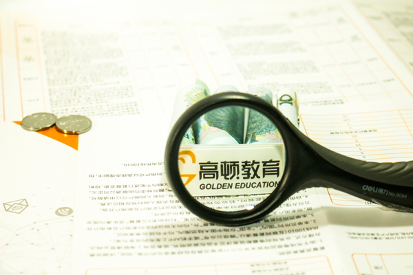 北京地区考生税务师考试五科全部通过后,多久能拿到合格证书?