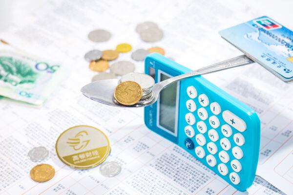 2020税务师考试的具体日期安排及复习备考建议