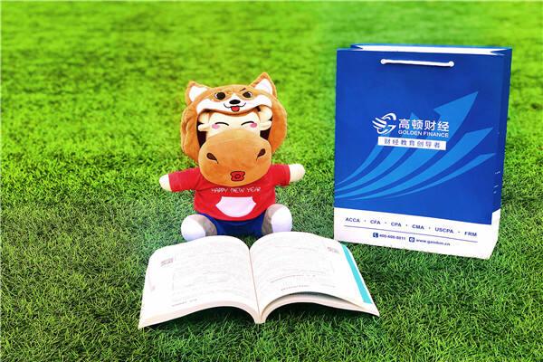 2020年河北省税务师考试证书领取流程是什么?需要注意哪些事项?
