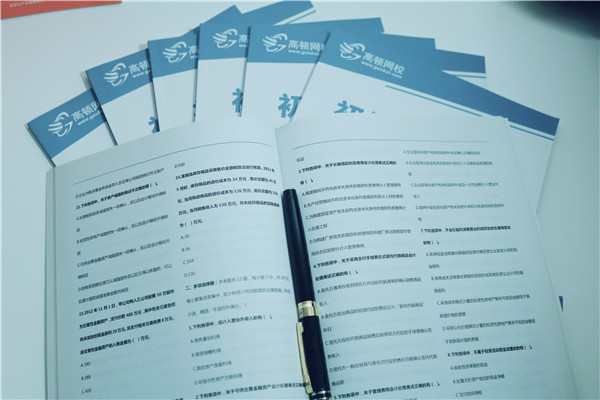 官宣:2021年上海市中级经济师报考条件!