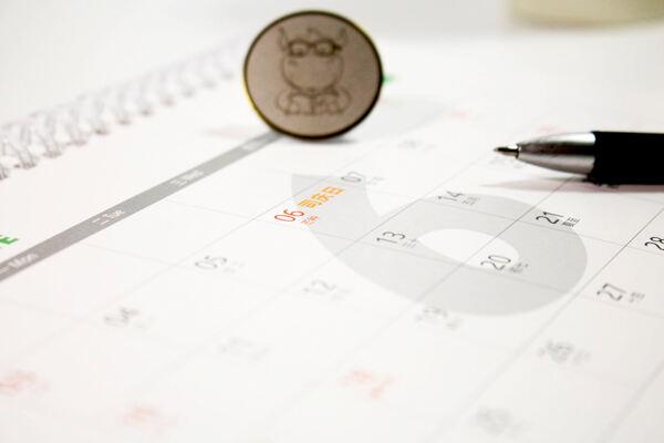 2020年税务师准考证打印安排在什么时候?