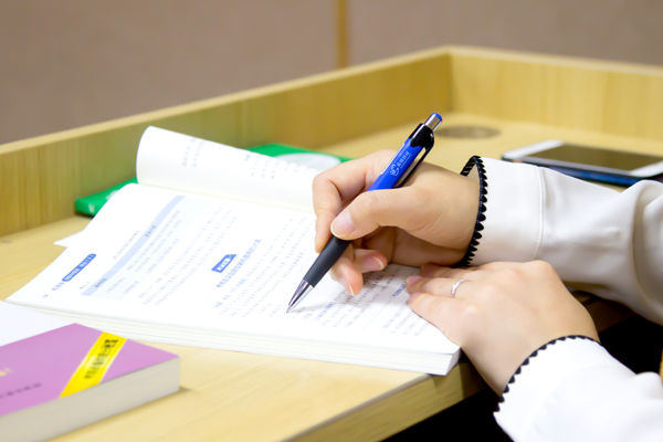 税务师备考计划表