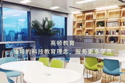 2021年aicpa在中国有用吗,aicpa可以在中国考试吗