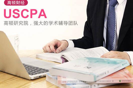 AICPA美国收入情况如何呢?